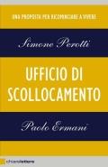 UFFICIO-DI-SCOLLOCAMENTO